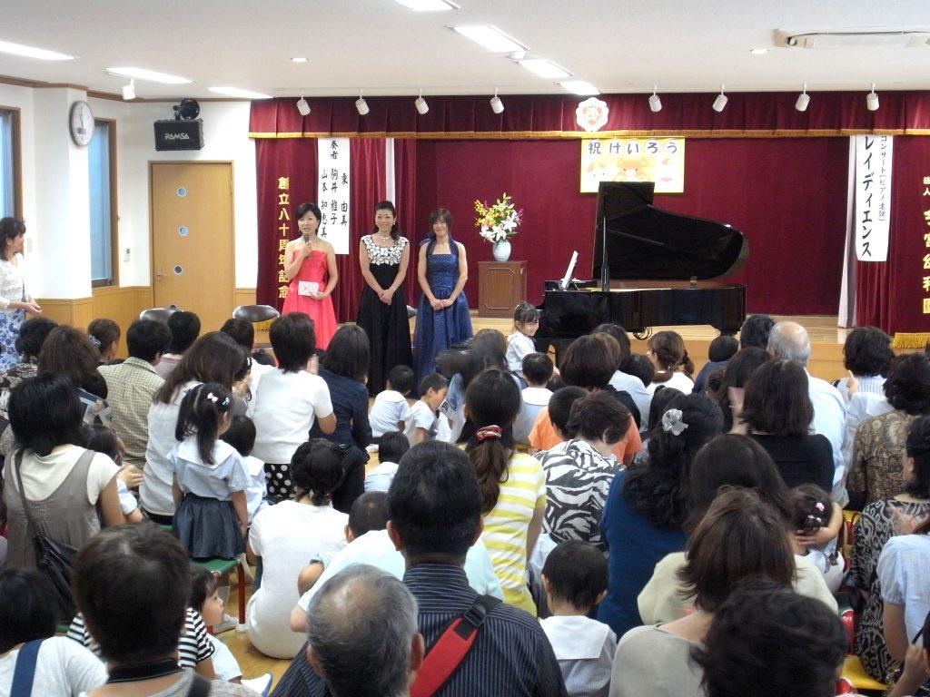 今宮幼稚園ピアノコンサート
