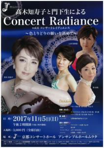 20171105_表