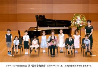 レイディエンス総合音楽院今宮教室