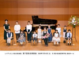 レイディエンス総合音楽院紫竹教室