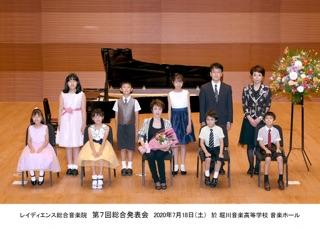 レイディエンス総合音楽院北山桂川教室